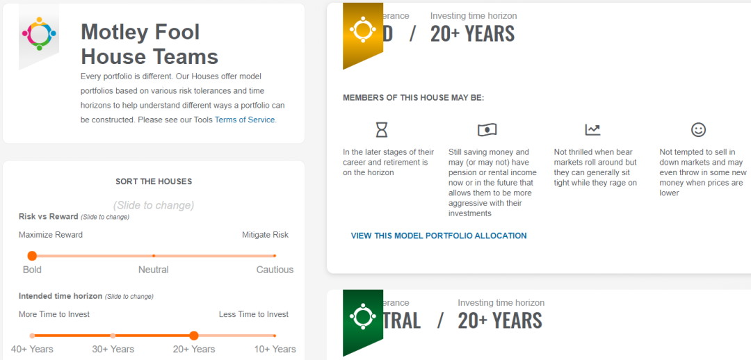 Motley Fool Review: Portfolio Allocator Tool Helps You Select Your Risk Profile & Investing Timeline.